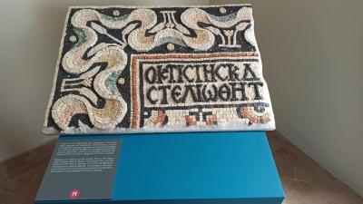 """Tour virtuale per la mostra """"Madaba: la città dei mosaici""""; progetto Università di Perugia"""