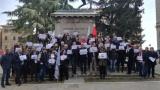 Giornalisti in piazza: manifestazione in difesa liberta' stampa