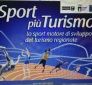 """Marche: a Senigallia convegno """"piu' sport piu' turismo"""""""
